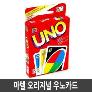 i  마텔 우노카드/우노 카드게임/당일발송