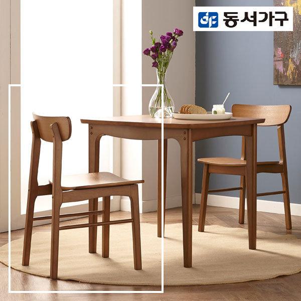 동서가구 베스트셀러 식당 식탁의자/벤치 2종/착불 - 옥션
