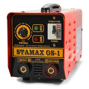 ���DC�ι��Ϳ�����/STAMAX GS-1/����/����������