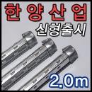 2.0m-10개/고추지지대/묘목지주대/오이/방울토마토