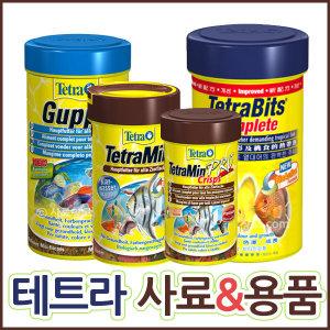 테트라 열대어사료/ 수족관용품 어항 히터 구피사료
