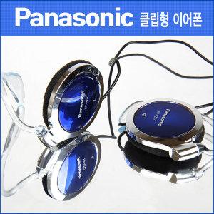 정품 스포츠 클립 귀걸이형 귀걸이 이어폰 헤드폰
