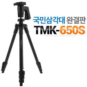 신제품 국민삼각대 TMK-650S 피스톨 헤드사용 성능UP