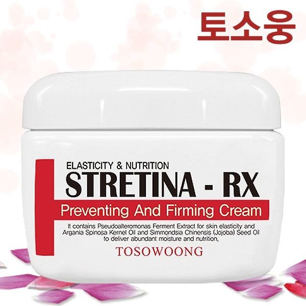스트레티나 임산부크림150g대용량/임산부출산전후관리