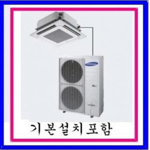 삼성 AC145JA4DHH1SY 132㎡ 기본설치비포함 신제품