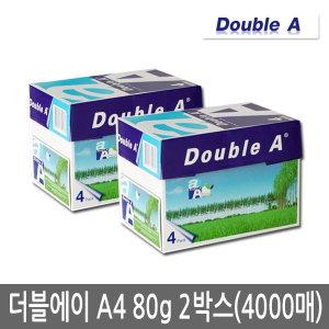 더블에이 A4용지 80g 2박스(4000매)/복사용지/DoubleA