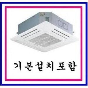 LG휘센 TW1450M9S 132㎡ 기본설치포함  무료방문견적