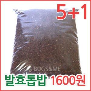 영양발효톱밥 2리터 /장수풍뎅이 애벌레 사슴 곤충용