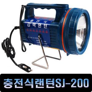 LED 충전식랜턴 27구/37구/성진SJ-100/200선택/손전등