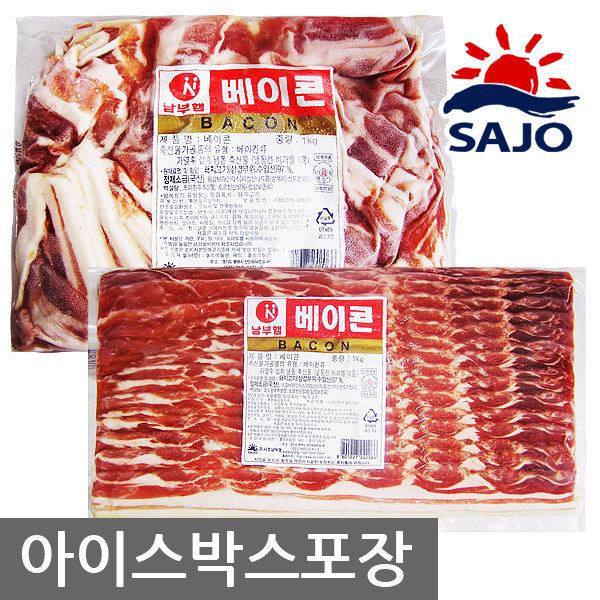 특가/사조오양 베이컨 슬라이스1kg/파지 1kg/불고기햄