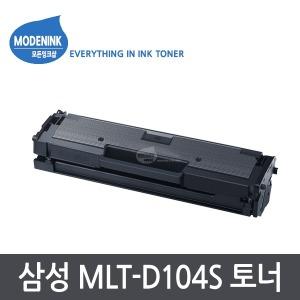 MLT-D104S 재생 ML-1660K 1661K 1665K SCX-3200 3205K