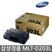 정품토너 MLT-D203L 검정 SL M3320ND M3820D M4020ND