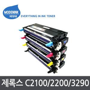 CT350674 후지제록스재생토너DPC2100 DPC2200 DPC3290