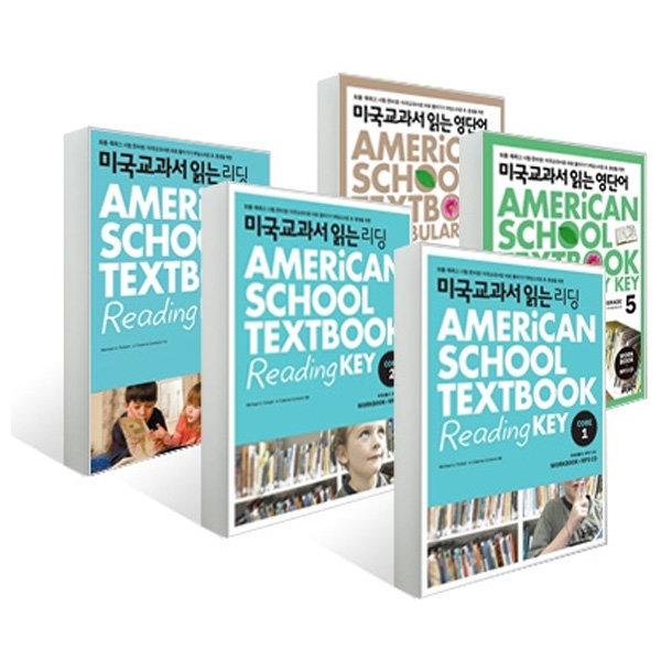 미국교과서 읽는 리딩 Core  1-3권+영단어 Grade 5-6권전5권