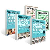 미국교과서 읽는 리딩 Core  1-3권+영단어 Grade 5-6권 전5권