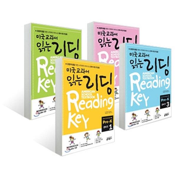 미국교과서 읽는 리딩 Pre-K 1-4 준비편 전4권