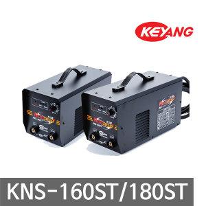 ��� �ι��Ϳ����� KNS-160ST/KNS-180ST ������ �α�