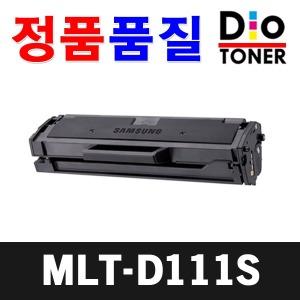 MLT-111 SL-M2024 2022 2026 2028 2070F 2074F 2078FW