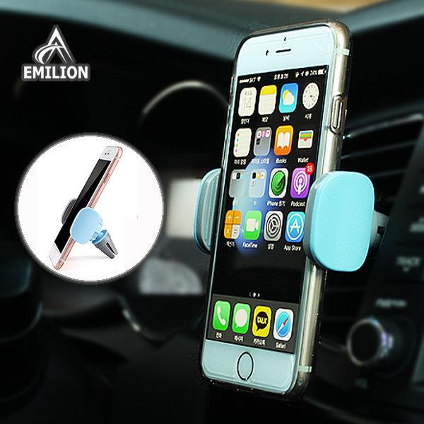 에밀리온 차량용 핸드폰 휴대폰 거치대 송풍구 거치대