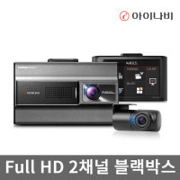 ���̳��� �?�ڽ� KG900 Voice(32G)2ä�� FULL HD