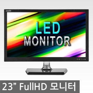 포토샵용 모니터 23인치 LED 사진작업용 FullHD모니터