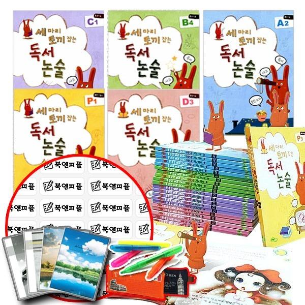 카드할인+선물) 능률 세마리토끼잡는독서논술 초등 어휘 A/B/C/D/P세트 세토독 선택구매