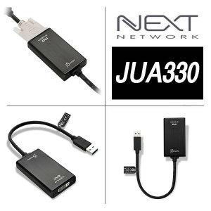 NEXT JUA330 USB3.0 외장형 그래픽카드 DVI 변환젠더