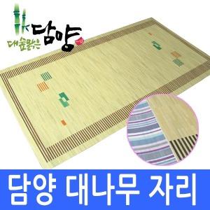 대숲소리 정품 담양특산품 담양대자리 1인용 2인용