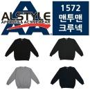 AAA/1572/트리플에이/Alstyle/맨투맨티셔츠/크루넥