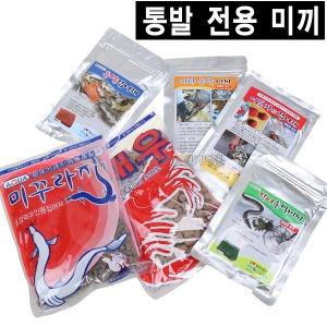 통발용 미끼 민물떡밥/장어미끼/통발 집어제/통발어분