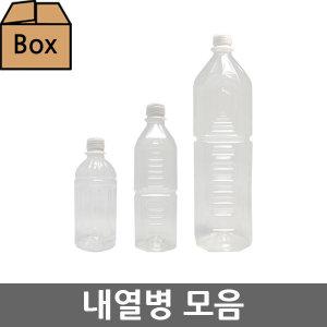 내열병/플라스틱용기/페트병/내열용기/pet병/쥬스용기