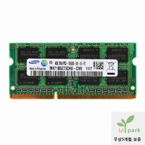 삼성/노트북용/DDR3/4G-10600(1333mhz)/204핀/당일출