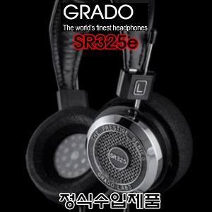 GRADO SR325e/수입正品/밸런스/다이나믹스/L 쿠션