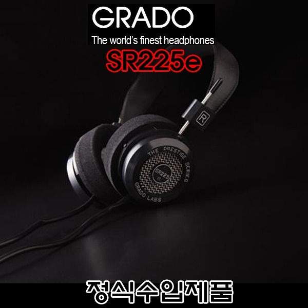 GRADO SR225e/수입正品/밸런스/다이나믹스