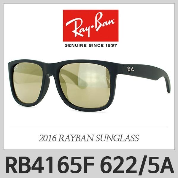 [레이밴] RB4165F 622/5A RB4165 RB4165-F 미러 선글라스