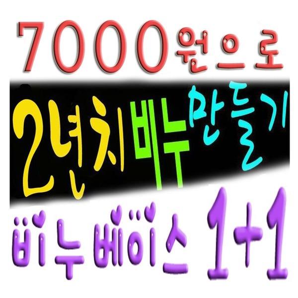 2년치천연비누만들기/EM비누/모유비누/집에서손�蹈�