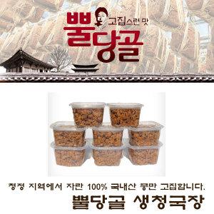 고집스런 전통의 맛 뿔당골 생청국장/찌개청국장 1kg