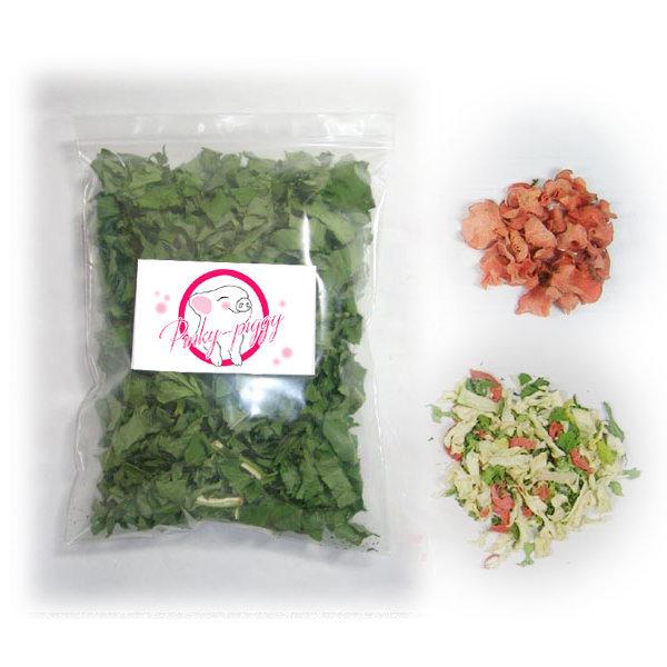 미니피그 간식 / 야채간식 /  핑키-피기