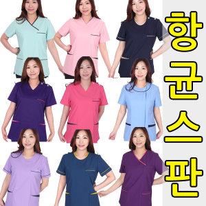 항균스판수술복/수술복/간호복/병원가운/간호사복/