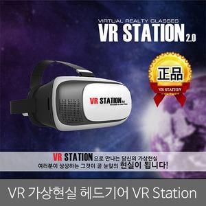 VR 스테이션 3D 가상현실 헤드기어/스마트폰 3D 기어