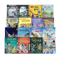 비룡소 마녀위니 시리즈 1-16권 전16권/FT0009