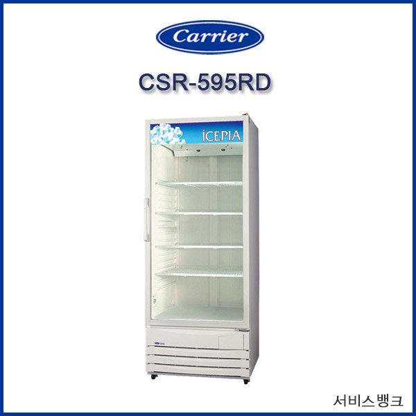 수직형냉장고/클로즈쇼케이스/업소용냉장고/CSR-595RD