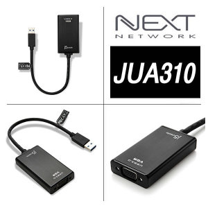 NEXT JUA310 USB3.0 to VGA 변환아답터 변환컨버터