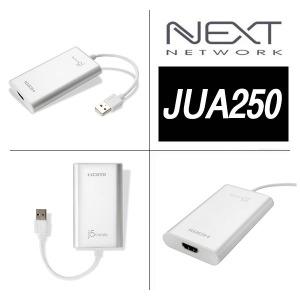 NEXT JUA250 USB2.0 HDMI 외장그래픽카드 변환아답터