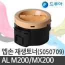 재생 AL-M200 MX200 S050709 AL M200 DN DW DNF DWF