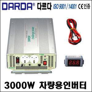 차량용 인버터 SI-2200BQ 12/24V 3000W 변압기 컨버터