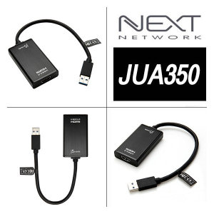 NEXT JUA350 USB3.0 HDMI VGA 변환아답터 변환젠더