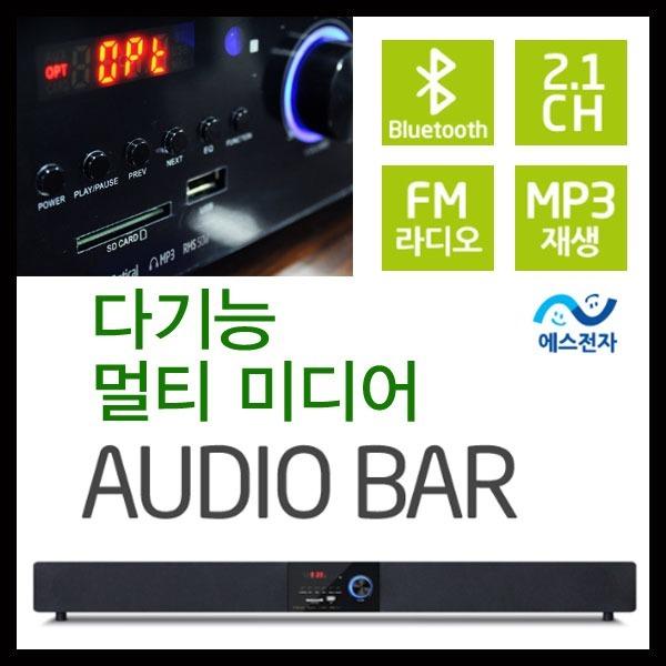 3D멀티오디오사운드바SAS-SB500B블루투스앰프스피커TV