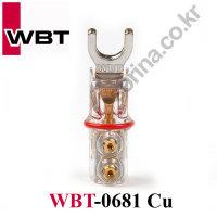 WBT-0681 CU 4EA 1세트 말굽단자 Spade terminal