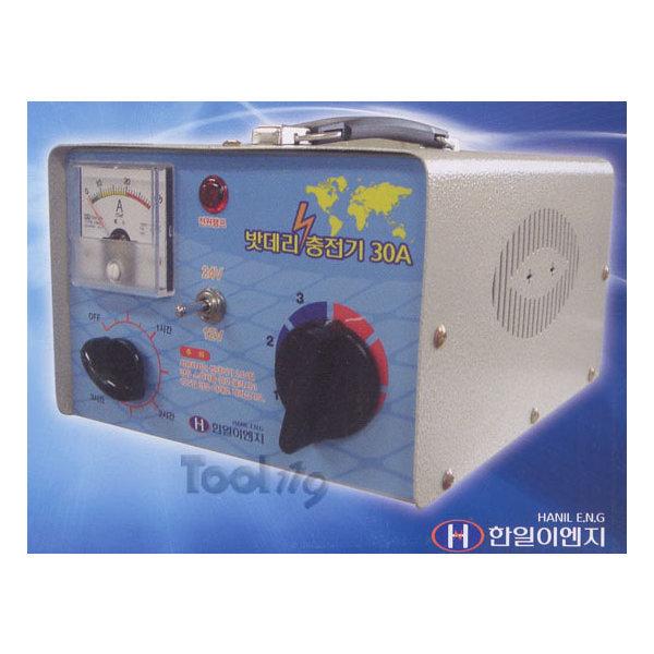툴119/밧데리충전기/한일이엔지/HI-30/12V 24V용 200A